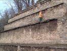 Schlossmauer Bernburg